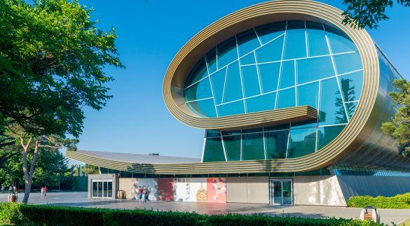 National Carpet Museum